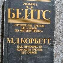 Книги разной тематики, в Краснодаре