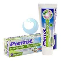 Pierrot Orthodontic Natural Freshness зубная паста, 75 мл, Pierrot, в Москве