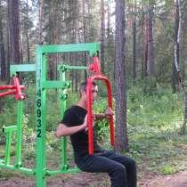 Работа, в г.Новосибирск