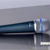 Микрофон SHURE BETA 57 A вокально-инстр., в г.Москва