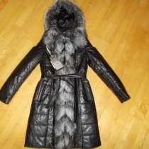 меховое пальто кожа Тинсулейт и экокожа, в г.Кемерово