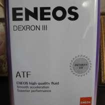 Продам жидкость для трансмиссий ENEOS ATF DEXRON III, в Санкт-Петербурге
