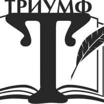 Аутсорсинг кадрового делопроизводство, в Тюмени