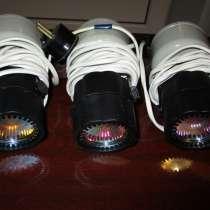 Светомузыкальные светильники для свадеб, дискотек. концертов, в г.Коломна