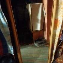 Зеркало настенное, в Новосибирске