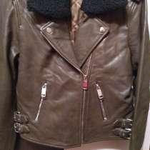 Кожаная куртка Tommy Hilfiger, в Москве