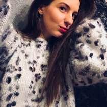 Пуловер из мохера ручной вязки, в Санкт-Петербурге