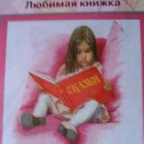 Набор для вышивания, в Тольятти
