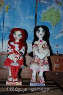 Кукла текстильная, в Екатеринбурге