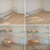 Кровати металлические эконом вариант. Бесплатная доставка, в Калуге