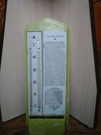 Измеритель влажности домашний, в Челябинске