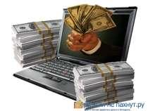 Заработок в интернете, в Кемерове