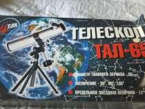 Телескоп, в Новосибирске