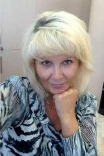 Эвилина, 47 лет, хочет познакомиться, в Сочи
