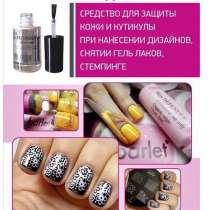 Стемпинг - способ нанесения рисунков на ногти, в Екатеринбурге