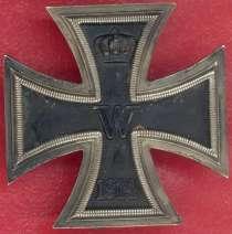 Германия Железный крест 1 класс Вильгельм ПМВ 1914, в Орле