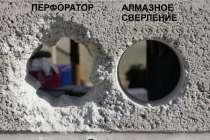 Алмазное бурение (сверление) отверстий в бетоне, в Благовещенске