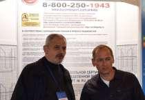 Независимая оценка пожарных рисков для объектов Крыма, в г.Судак