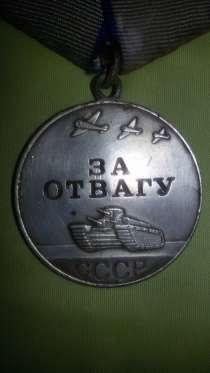 Продам копии медалей, в Белгороде
