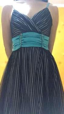 Вечернее платье, в г.Павлодар