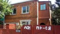 Продаю или меняю дом в РФ, в г.Шымкент