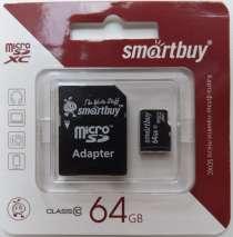 Карта памяти microSD 64Gb SmartBuy с адаптером, в Нижневартовске