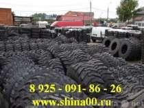 Предлагаем Китайские шины для спецтехники со склада, в Пензе