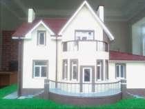 Дом для Вас в аренду с правом выкупа на 3 года, в Ростове-на-Дону