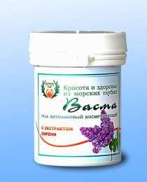 Гель хитозановый с сиренью, в Москве