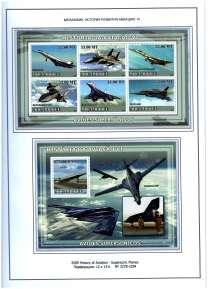 Куплю почтовые марки, в Нижнем Новгороде