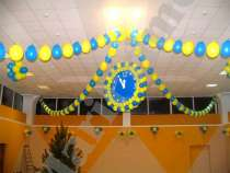 Оформление праздников шарами:)), в Ростове-на-Дону