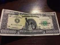 Редчайшая банкнота продам не дорого., в Москве