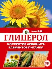 Микроудобрение Глицерол в Ростове на дону, в Ростове-на-Дону