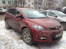 автомобиль Mazda CX-7, в Калуге