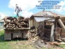 Вывоз строительного мусора, Демонтаж дачных домов, в Нижнем Новгороде