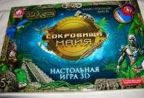 Сокровища майя Настольная игра бродилка, в Москве