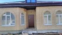 Продаю дом Срочно!!!!!, в Краснодаре