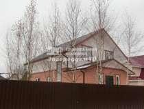 Дом Варшавское направление, магистральный газ, в Москве