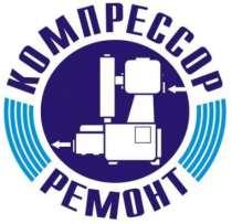 Масла Shell для винтовых и поршневых компрессоров в Краснода, в Краснодаре