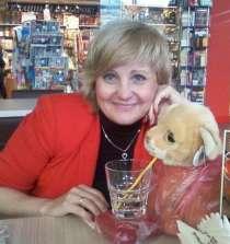 Svetlana, 44 года, хочет пообщаться, в Перми