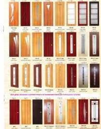 Двери межкомнатные, в г.Могилёв