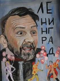 Рисую портреты, в Москве