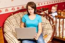 Работа (подработка) в интернете, для всех, в г.Лебедянь