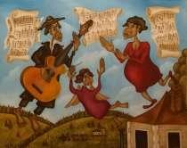 Картины от первого лица, в Наро-Фоминске