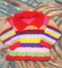 Кофта вязаная цветная полоска, в Тюмени