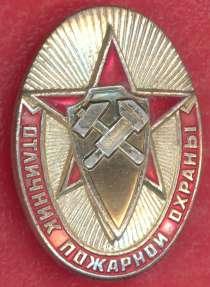 Знак Отличник пожарной охраны, в Орле