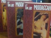 Поэтичная проза Мопассана, в Липецке