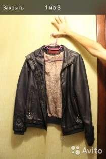 Куртка, в Казани