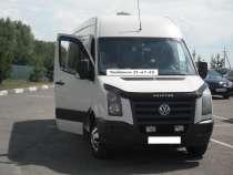 Продам комфортабельный микроавтобусVolkswagen Crafter, в Пензе