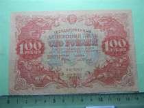 Гос.денежные знаки 1922г. 7 шт. С вод.знаком толстые звезды, в г.Ереван